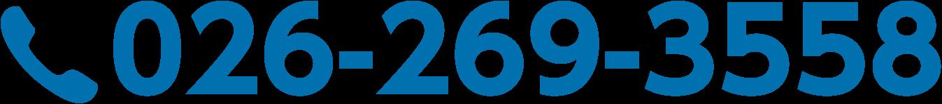 026-269-3558